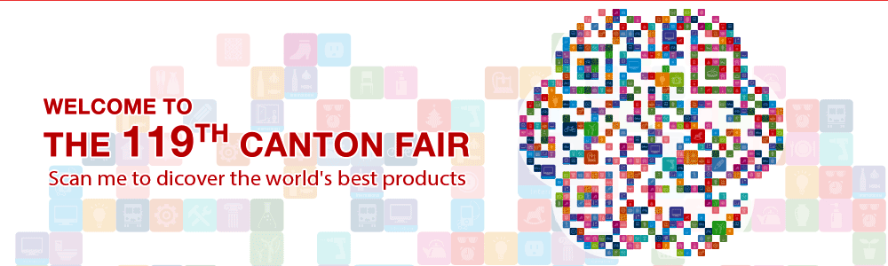 119th_canton-fair